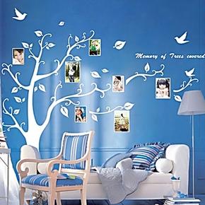 大树相框照片框照片墙客厅卧室电视墙背景沙发墙贴纸墙壁纸装饰画