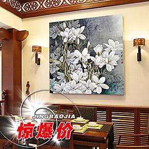 玉兰花开 中国风高档家庭装饰画 客厅沙发墙挂画 书房壁画 遮挡画