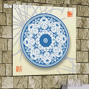 百谷 中式无框壁画 特价时尚家居挂画  客厅书房墙面装饰画 Z-3