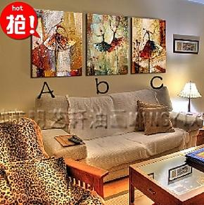 纯手绘油画装饰画客厅现代沙发墙面无框画餐厅画抽象壁画三联挂画