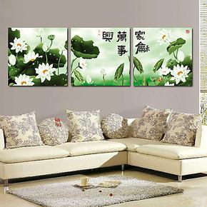 月色荷塘 装饰画三联画 客厅 现代中式墙面挂画 沙发背景无框壁画