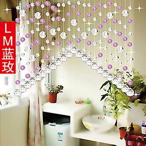 水晶珠帘 新款 成品客厅隔断帘订做水晶紫色珠帘门帘拱形珠帘灯帘