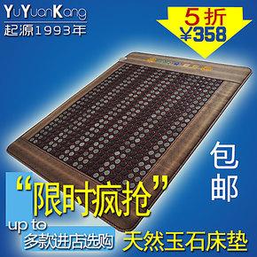 韩国正品玉石床锗石床垫远红外电加热双温双控数显托玛琳床垫包邮