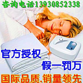 空调床垫 智能空调床垫 水暖垫冷暖纯棉水暖电热毯 看今朝