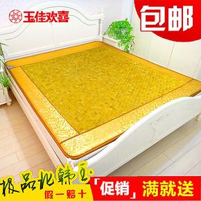 玉佳欢喜 极品北韩玉 蜂窝六角加密玉石床垫  双温双控加热床垫