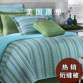 美国外贸原单空调被夏凉被J.C.Penney绗缝被春夏多彩条纹床盖床垫