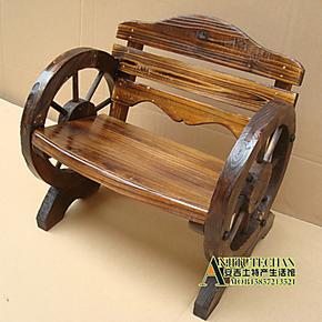 特价环保炭化防腐实木儿童单人双轮椅双轮式双人椅休闲舒适儿童椅