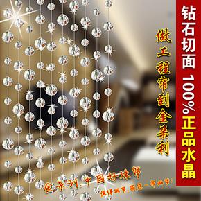 正品水晶珠帘新款 客厅鞋柜装饰珠帘水晶隔断/玄关成品 风水珠帘