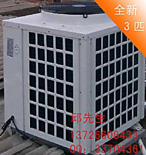 3匹|5匹|10匹 3P|5P|10P空气源|空气能热泵热水器 团购 超值全新