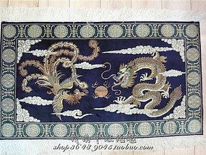 《龙凤戏珠》手工真丝挂毯 91*60厘米 高档手工真丝壁毯