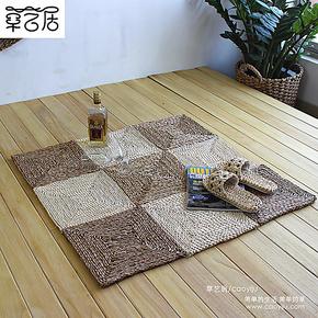 草艺居日式榻榻米草编飘窗垫子瑜伽垫爬行垫坐垫DIY地毯特价包邮