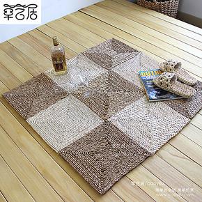 草艺居手编DIY百搭草编地垫地毯飘窗垫子榻榻米垫瑜伽垫草垫特卖