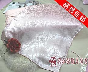 真丝枕巾 100桑蚕丝枕巾夏季凉丝绸桑波段替代枕套枕头套正品特价