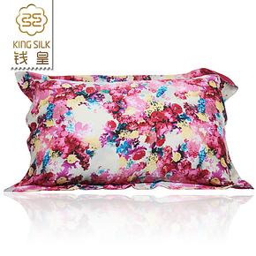 钱皇正品 100%桑蚕丝 真丝枕套 美容枕套高级真丝枕套 新品首发