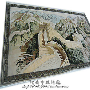 3500X1500mm 《万里长城》手工真丝挂毯 真丝壁毯 The Great Wall