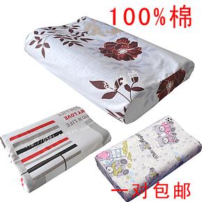 全棉太空记忆枕枕套纯棉双人慢回弹保健枕头套50*30定做一对包邮