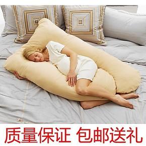 美国todays mom孕妇枕头护腰侧睡枕多功能U型孕妇枕抱枕侧卧枕套