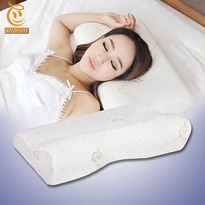 小软健康枕A型枕竹纤维枕套记忆枕颈椎病专用枕头颈椎枕健康枕