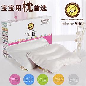 贝彤婴儿枕头竹纤维枕宝宝荞麦定型枕儿童枕U护款0-6防偏头送枕套