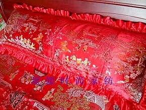结婚庆风景百子图丝绸织锦缎双人长枕套 真丝红泥金可配八/九件套