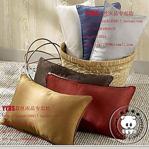 真丝枕套◆100%重磅真丝枕套◆丝滑柔软◆美容抗皱◆19姆米