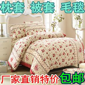 法莱绒毛毯/床单/被套/枕套床品超柔贴身床品冬季宜家简约款式