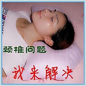 秀飞颈椎枕护颈套枕头保健治疗颈劲椎病专用枕头糖果圆柱低枕包邮