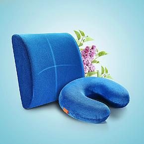 u型枕头腰靠垫二件套 慢回弹记忆棉办公室护腰靠背垫午休枕芯特价