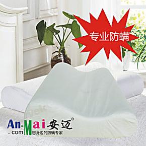 安迈防螨虫记忆枕套慢回弹零压太空枕套儿童枕头套/杜邦特卫强