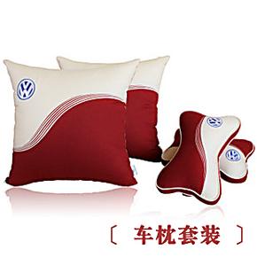 精梳纯棉车用抱枕套装骨头枕颈枕靠枕 汽车抱枕四件套 绣大众车标