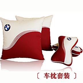 精梳纯棉汽车抱枕四件套 车用抱枕套装靠枕骨头枕颈枕 绣宝马车标