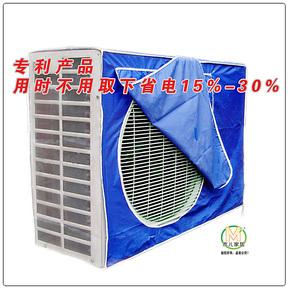 空调外机罩子 防晒防水防雨 室外格力1.5P外机套防尘罩保护罩加厚