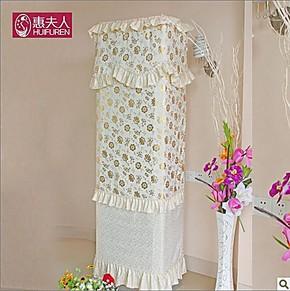 柜机空调罩 柜式空调套罩 格力美的空条罩 2匹大3P立式防尘罩布艺