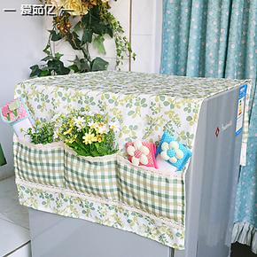 田园布艺冰箱巾收纳袋/电冰箱罩防尘罩/万能盖巾双开门冰箱布蕾丝
