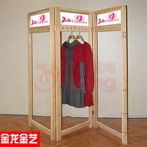 木质服装展示架 挂衣架 服装店高档时尚装修 木屏风货架 橱窗展示