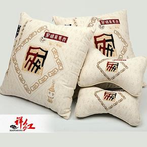 祥红中国风汽车抱枕四件套车上抱枕 靠枕靠垫头枕护颈枕汽车用品