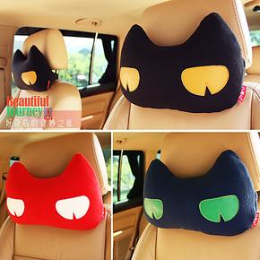 好奇猫 汽车头枕颈枕 腰枕腰靠 车用套装 八零仕创意汽车用品