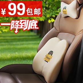 汽车腰靠头枕套装 车用卡通靠背 腰垫颈枕靠枕腰枕 冬季座椅靠垫