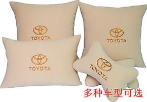 汽车抱枕 车标抱枕 颈枕 头枕 腰靠 五件套 丰田专用 车用抱枕
