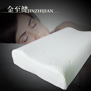 男女太空记忆枕头 颈椎护颈枕保健睡眠枕套枕芯 专柜正品特价包邮
