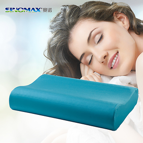 赛诺SINOMAX 沁冰乐冬暖夏凉记忆枕凝胶枕头/枕芯 双枕套特价包邮