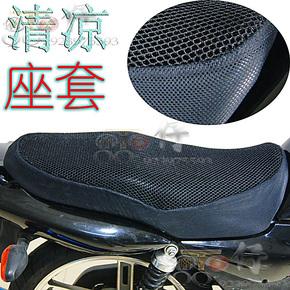本田祖玛摩托车_摩托车坐垫套品牌,摩托车坐垫套价格表,摩托车坐垫套图片及 ...