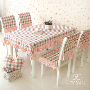 Lucky Dog/幸运狗桌布田园格子椅子套坐垫套装创意餐厅家装布艺