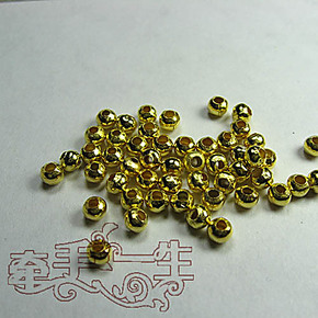 3mm金色金属隔珠 diy 手工饰品窗帘珠帘材料扣子挡珠挂件散珠辅料