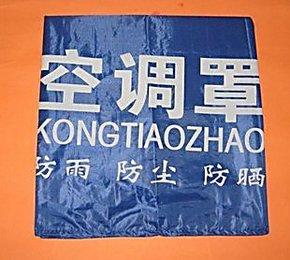 空调外机罩/ PVC防水空调罩 防尘空调套  家具外机空调罩