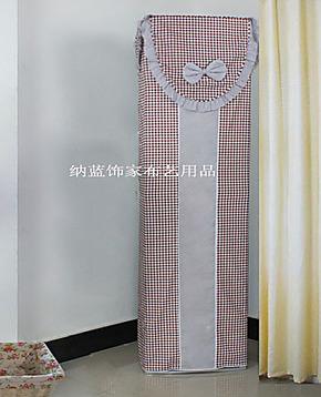 包邮 空调罩 纯棉布艺2-3匹柜机/柜式空调罩 立式防尘罩空调套