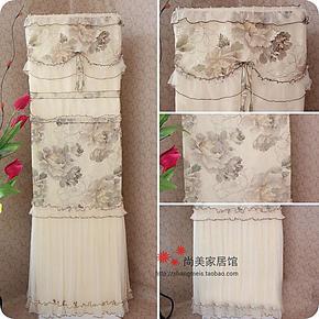 月下花影柜式空调罩立式柜机空调防尘罩套布艺蕾丝欧式全包大3P