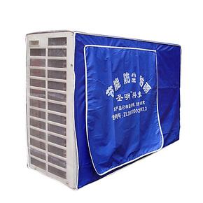 惠夫人 空调外机罩 防水防晒防雨 空条罩 防尘罩 格力室外空调罩