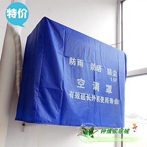 空调外机罩加厚款  防水 防晒 防尘罩 格力室外空调罩1.5P