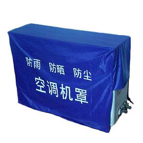 空调外机罩 格力美的加大外机防水防尘罩室外空调套